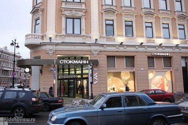 """""""Невский центр"""", Stockmann на Восстания, торговый центр на площади Восстания"""