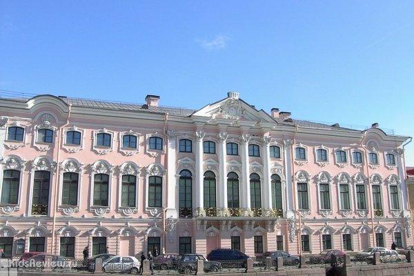 Строгановский дворец, филиал Государственного Русского музея