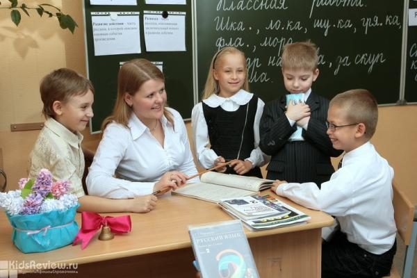 ДОВЕРИЕ, частная школа