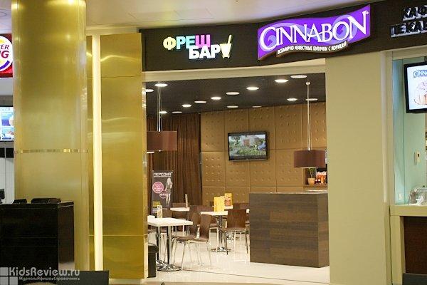 "Cinnabon (Синнабон), кафе-кондитерская в ТРЦ ""Галерея"""