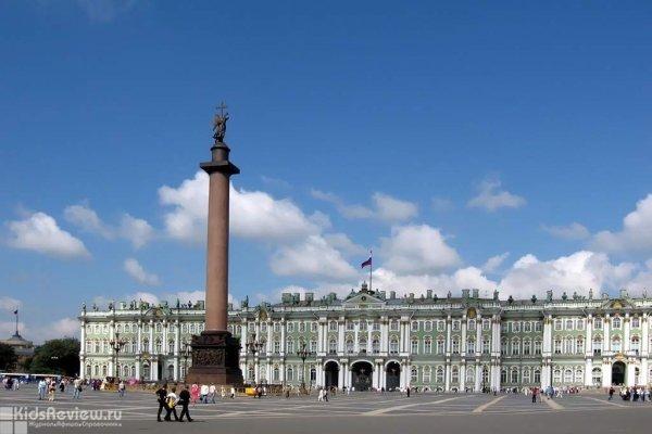 Государственный Эрмитаж, Петербург