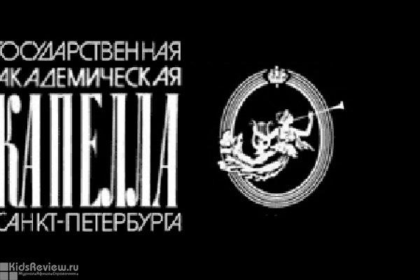Цикл концертов для всей семьи КЛАССИКА И СОВРЕМЕННОСТЬ