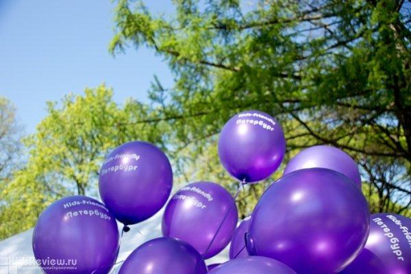 Фотоотчет: праздник Kids-friendly Петербург на Крестовском (на Вязовой) 19 мая 2012