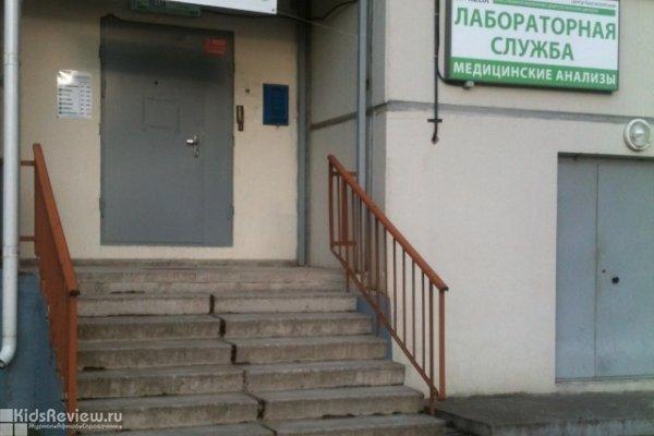 """""""Хеликс"""", диагностический центр в Кингисеппе, анализы для детей и взрослых, Ленобласть"""