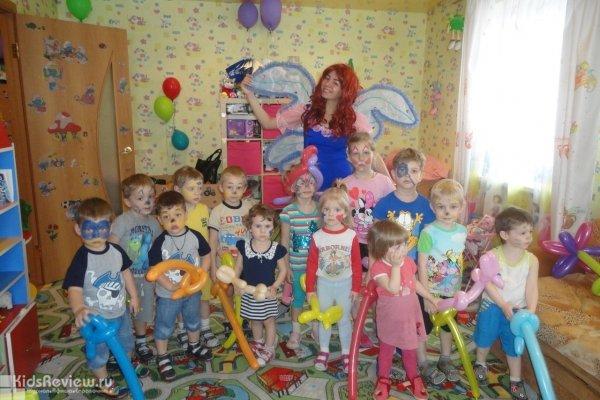 """""""Прекрасная няня"""", частный детский сад домашнего типа в Рыбацком, СПб"""