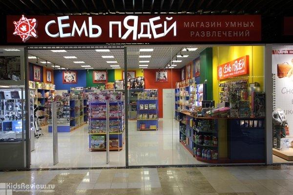 """""""Семь пядей"""", магазин развивающих игр и игрушек в ТРК """"Питерлэнд"""", СПб"""