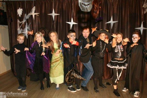 International Theatre Laboratory: английский, театр, страноведение для детей 4-15 лет в Выборгском районе, СПб