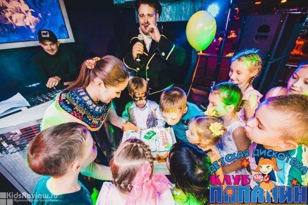 """Новогодние дискотеки и интерактивные спектакли для детей от 3 до 9 лет в клубе """"Папанин"""", СПб"""