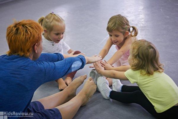 Open Dance Week 2014, открытые уроки танца для детей 3-17 лет в СПб