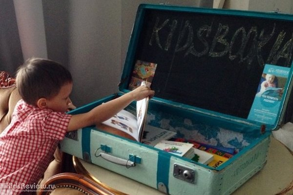 """Краш-тест книжек-картонок для детей от 1,5 лет в семейном клубе """"Фенестра"""", Санкт-Петербург"""