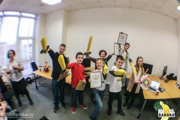 """Digital Banana, """"Диджитал Банана"""", курсы цифровой грамотности для детей и подростков на Лесной, СПб"""
