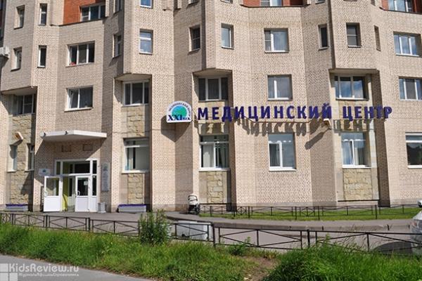ХХI Век на Коломяжском, многопрофильна клиника в Петербурге