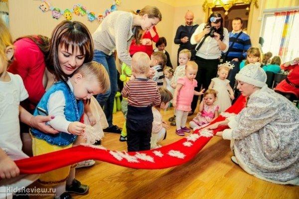 """Новогодняя ёлка для малышей 1-2 лет в досуговом центре """"Малёк студио"""" на Бухарестской, СПб"""