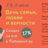 """Бесплатная доставка детских книг и учебников от интернет-магазина """"Лабиринт.ру"""" в СПб, акция до 31 июля 2014 года"""