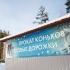 Охта-парк, горнолыжный курорт в Токсово, фото