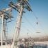 Снежный, горнолыжный курорт в Коробицыно, фото