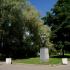 Фотообзор: Московский парк Победы и Гагарин-парк