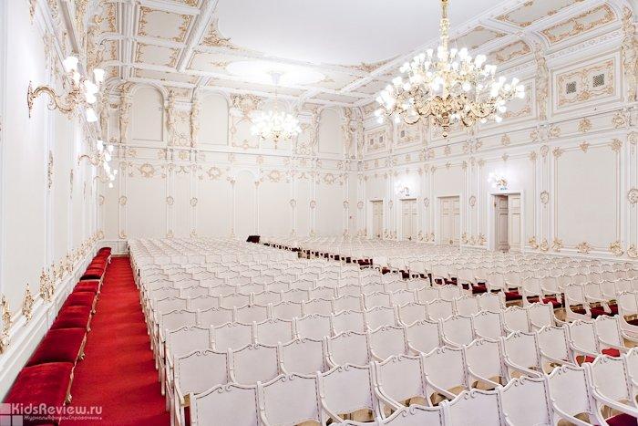 Малого зала Филармонии