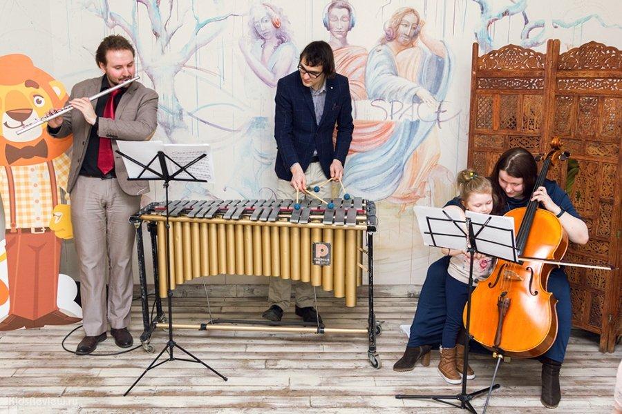 """""""Лев Николаевич"""", музыкальный салон, концерты для детей от 0 до 10 лет и родителей в СПб"""