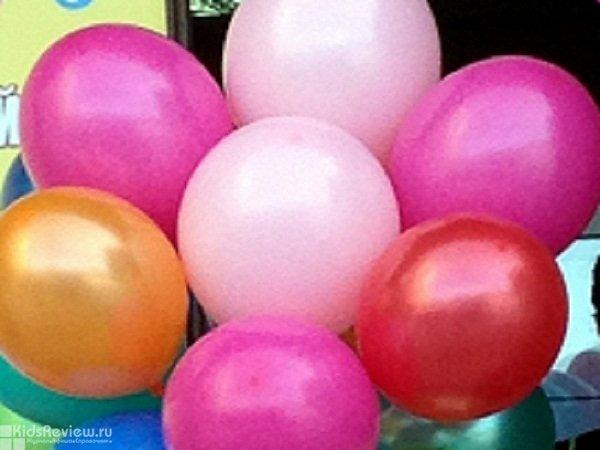 """""""Меньшикова"""", воздушные шарики, доставка воздушных шаров, СПб"""