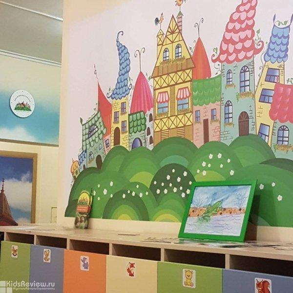 """""""Маленькая страна"""", частный ясли-сад для детей от 1,3 до 4,5 лет на Кондратьевском проспекте, СПб"""