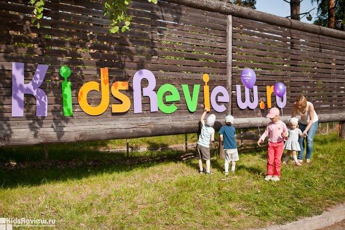 KidsReview.ru, самая популярная детская афиша на русском языке