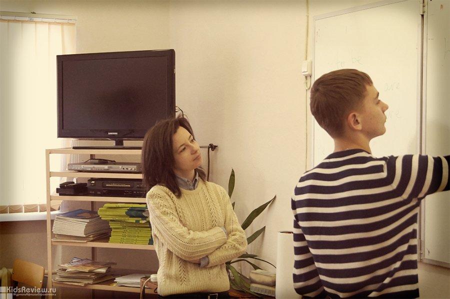 Lingua Tree, курсы иностранных языков для взрослых и детей на Елизаровской, СПб