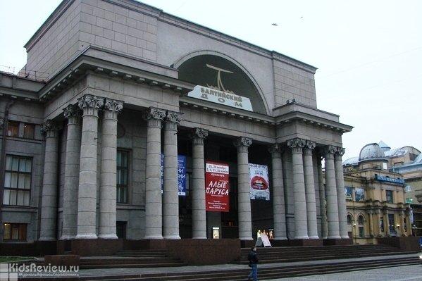 """""""Балтийский дом"""", театр-фестиваль в Санкт-Петербурге"""