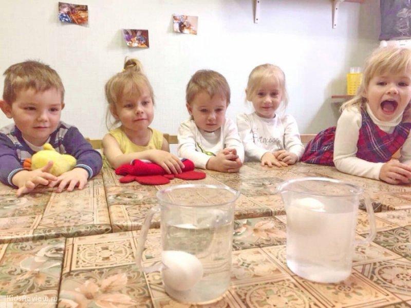 """""""Мир Монтессори"""", развивающий центр для детей с 11 месяцев до 6 лет в Калининском районе, СПб"""