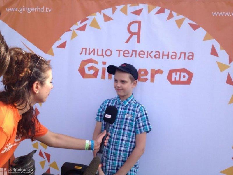 """""""Рыжий"""" и Ginger HD, детские телеканалы в формате SD и HD"""