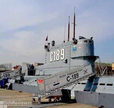 Музей подводной лодки С-189 в Санкт-Петербурге (СПб)