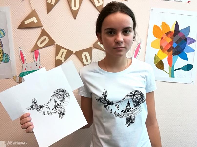 Центр художественной подготовки и дизайна на Ушинского, СПб