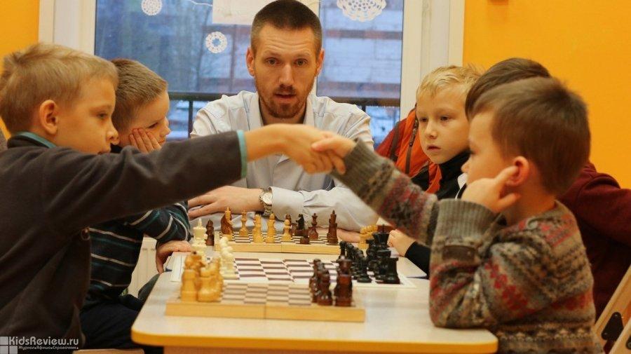 """""""Фишка"""" в Мурино, шахматный клуб для детей 4-12 лет, СПб"""