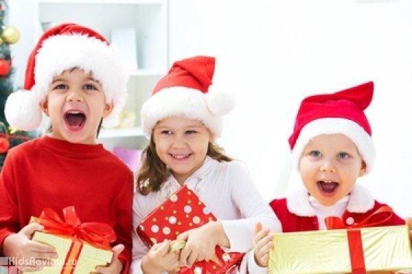 """""""Детские праздники"""", агентство по организации мероприятий для детей в Санкт-Петербурге"""