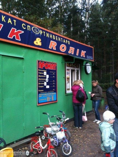 Спорт трек, прокат велосипедов и роликов в Сосновке