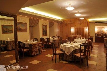Veritas (Веритас), ресторан