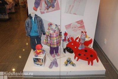 Божья Коровка, сеть магазинов модной детской одежды