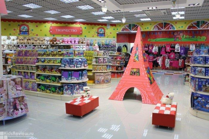 Магазин  для детей