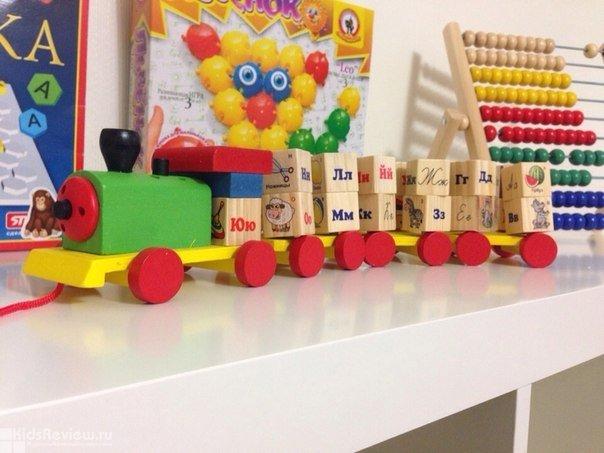 """""""Лучик"""", детский развивающий центр, частный детский сад на Парнасе, СПб"""