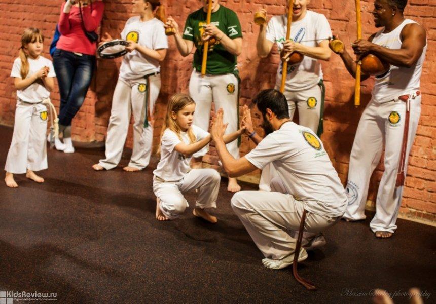 """Axe Capoeira SPB, """"Аше Капоэйра"""" для детей и взрослых в центре СПб"""