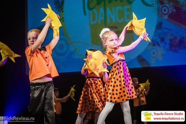 """Tequila Dance, """"Текила Данс"""", школа танцев во Всеволожске, танцы для детей и взрослых"""