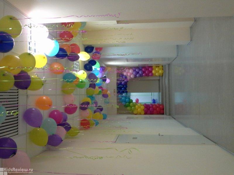 """""""Радость плюс"""", товары для праздника, доставка воздушных шаров в Санкт-Петербурге"""