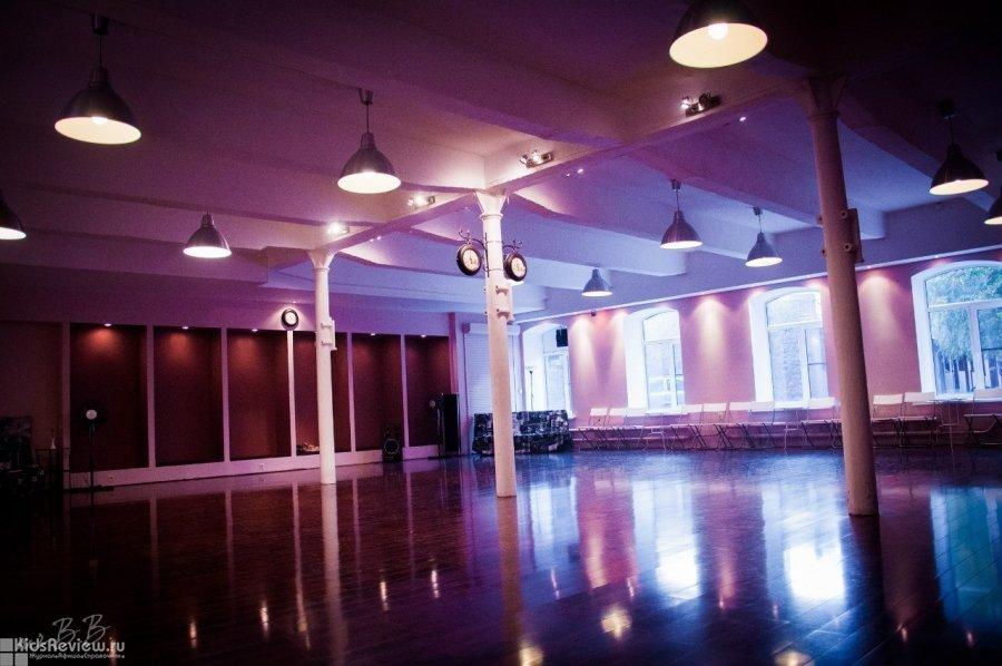 """Kvartal Tango, """"Квартал Танго"""", школа аргентинского танго на Балтийской в СПб"""