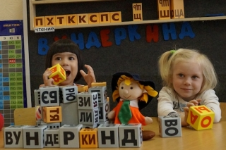 """""""Вундеркинд"""", развивающий центр на Московском проспекте, СПб"""