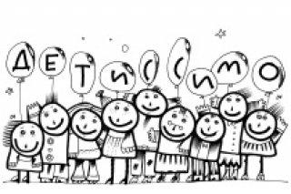 """Выставка-акция """"Почтовые игры"""" в рамках проекта """"Детиссимо"""" в Музее связи"""