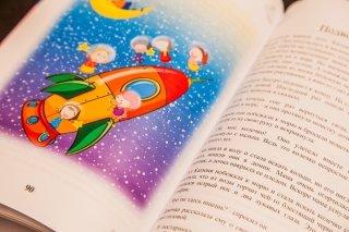 """""""Чудо-сказки"""", именной сборник сказок для детей 3-8 лет, тесты и раскраски"""