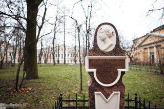 Музей Анны Ахматовой для детей: программа 44 веселых чижа или день рождения в гостях у Хармса